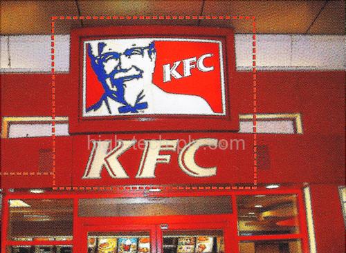 Enseigne en relief pour fast-food