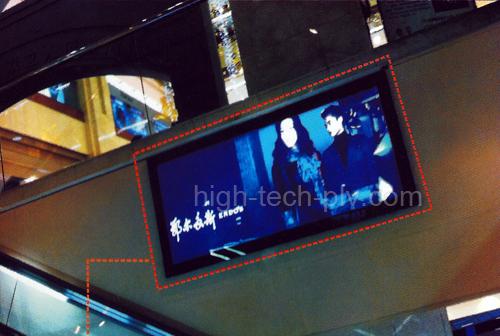 caisson lumineux grand format horizontal acrylique pour affichage publicitaire