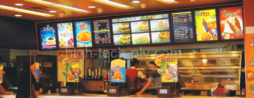 caisson lumineux enseigne : menus lumineux pour restaurant fast-food